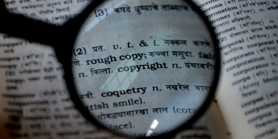 The Legal Use Of Song Lyrics In Books From The Perspective Of An Indie Author