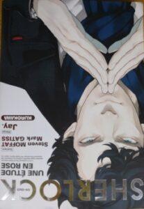 Cover of Sherlock manga book
