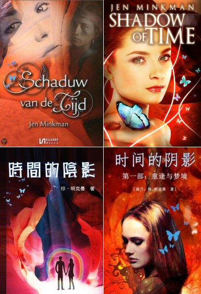 Chinese Market for Indie Books