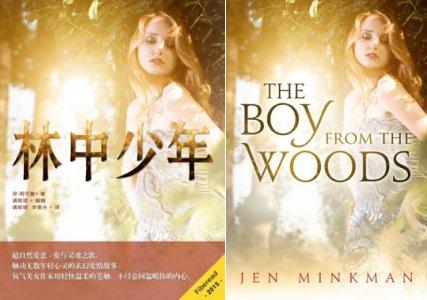 Jen Minkman's The Boy from the Woods