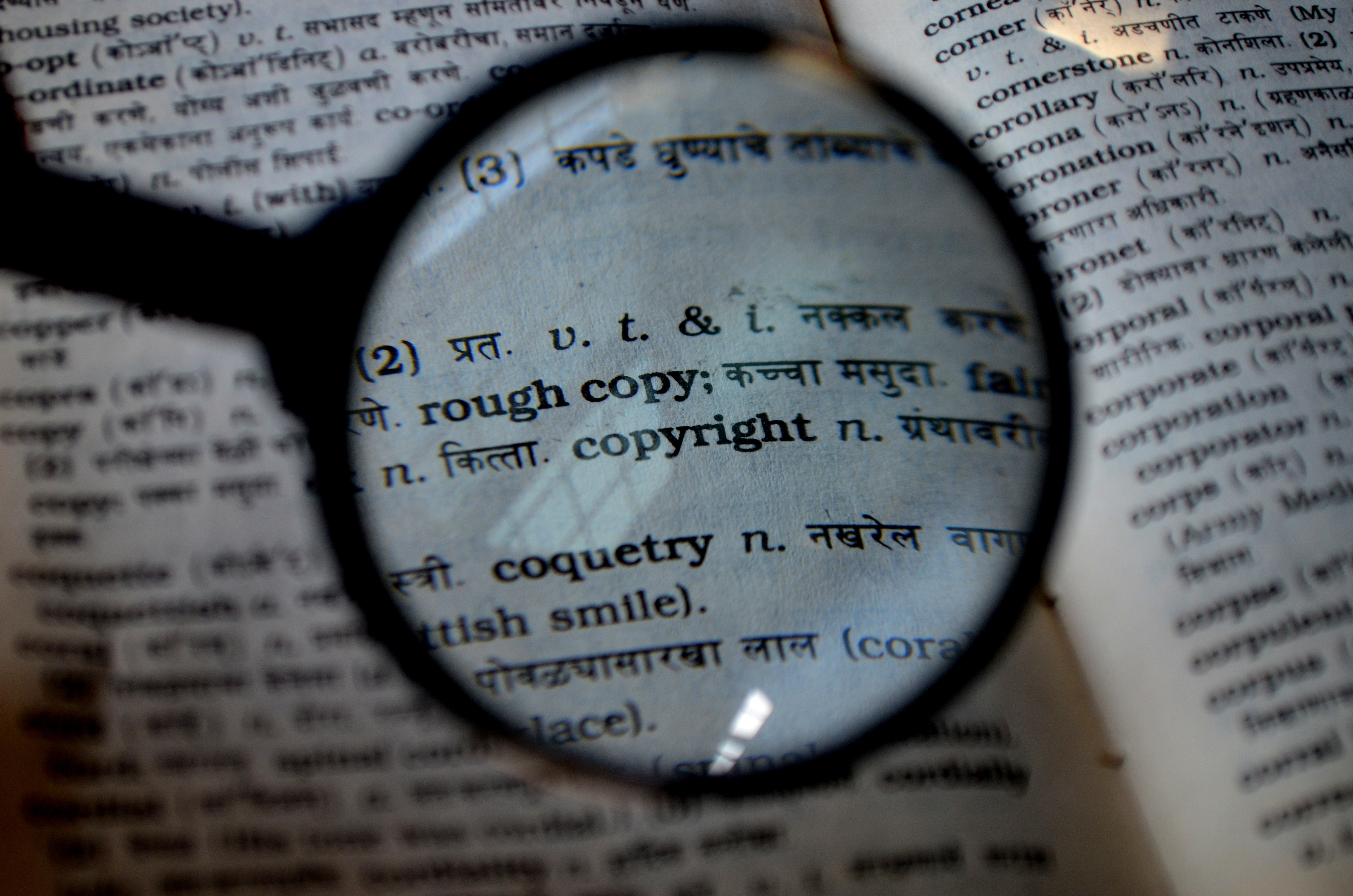 Song Lyrics & Copyright