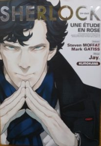 Cover of Sherlock manga book