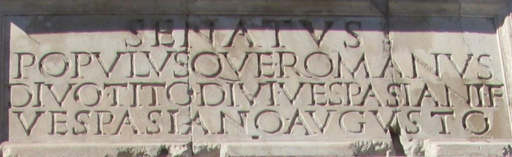 photo of Latin inscription
